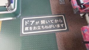 20131023_133029