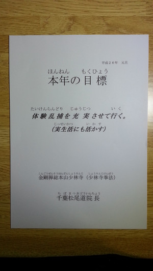 20140104_120836_2
