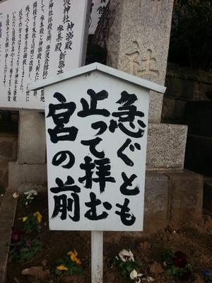 20150102_090425