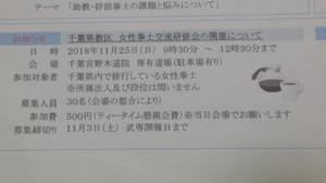 20181030_151309
