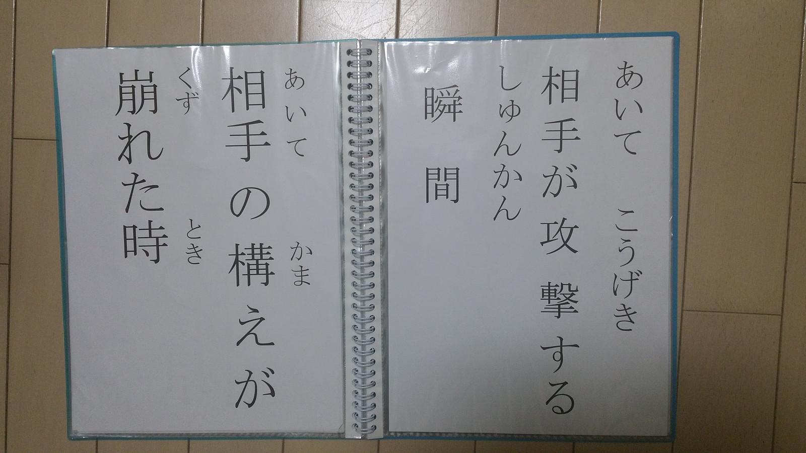 20181013_051903