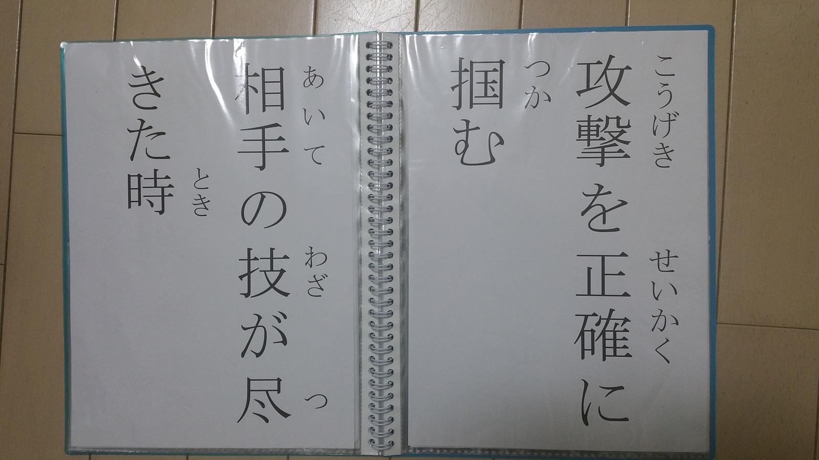 20181013_051923